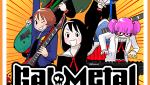 Gal Metal Review